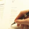 Registro de Seguros de Vida beneficiarios de seguros de vida