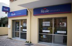 Reale oficina en calahorra seguros el blog de los seguros for Reale seguros oficinas